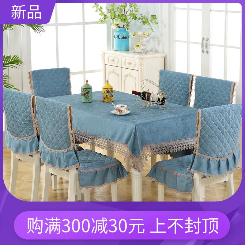 Скатерти и чехлы для стульев Артикул 598823029647