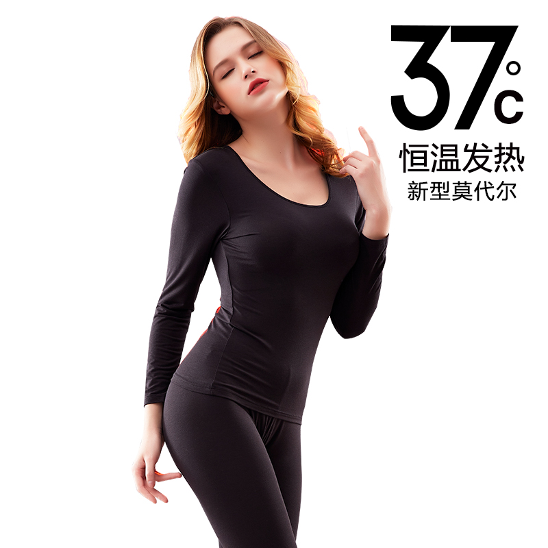 Ultra thin thermal underwear womens Acrylic heating fiber suit slim body autumn clothes autumn trousers round neck 37 degree constant temperature