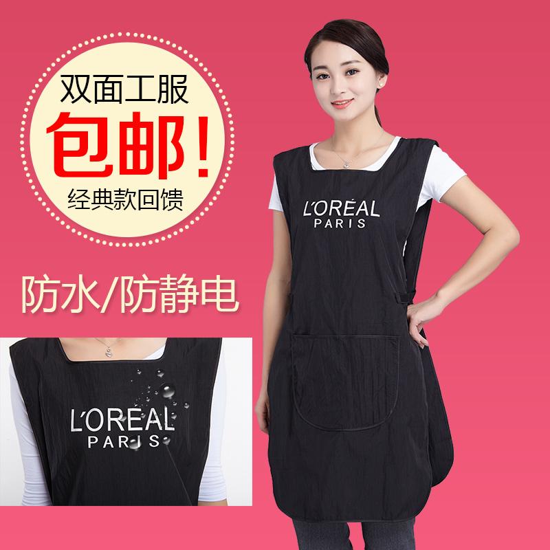 Hairdressing work clothes barber shop hair salon hairdresser stylist hair dye oil apron waterproof hair dye package