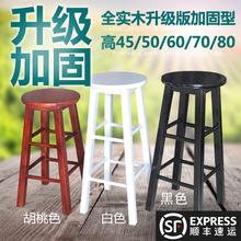 实木吧椅高脚凳酒吧凳吧台椅吧台凳欧式高脚椅家用现代简约凳子