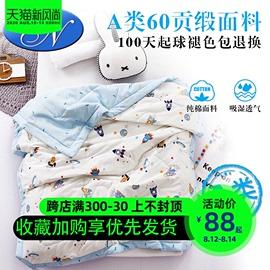 婴儿纯棉空调被儿童夏凉被全棉薄被子宝宝幼儿园午睡夏被单人夏季图片