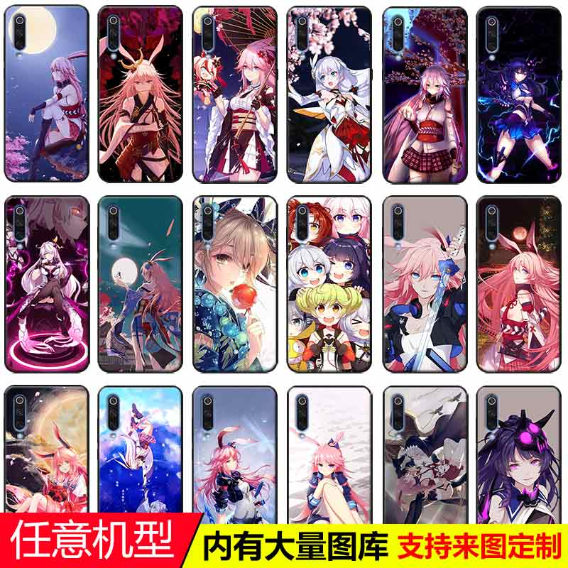 Collapse 3 schools 3 suitable millet 105g 8chongying mobile phone case 10pro silicone soft 9t full package border protection