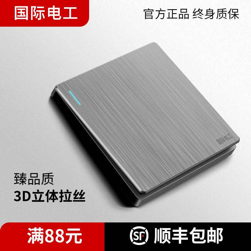 国际电工86灰色16a家用暗装插座面板五孔USB墙壁电源双控开关插座