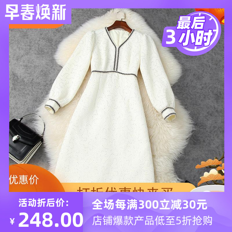2020 winter womens new small fragrance V-neck Sequin Lantern Sleeve A-line knee tweed dress t11702