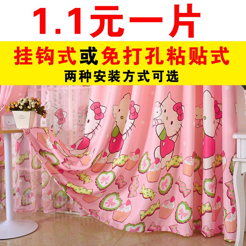 免打孔安装短成品简约现代窗帘布