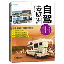 旅行地全收錄一生不可錯過游遍世界旅游類暢銷品牌國家地理圖說天下個地方100美全球正版書籍當當網