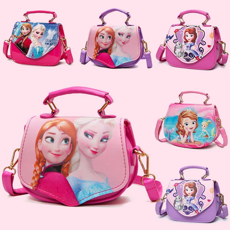 韩版儿童包包女小孩公主可爱斜挎包苏菲亚女童包包时尚单肩手提包