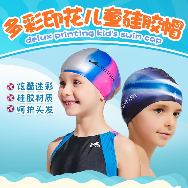 英发儿童男童炫酷迷彩印花游泳帽