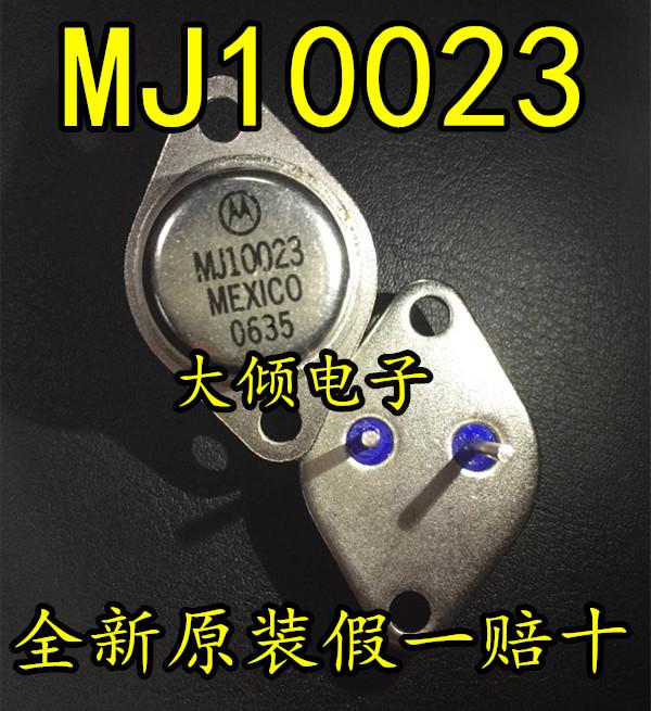 全新原装进口mj10023 to-3p铁锚