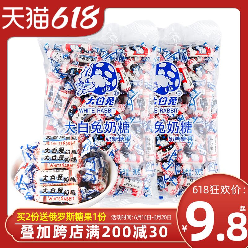 大白兔500g网红礼盒装礼物儿童奶糖 券后价8.8元包邮