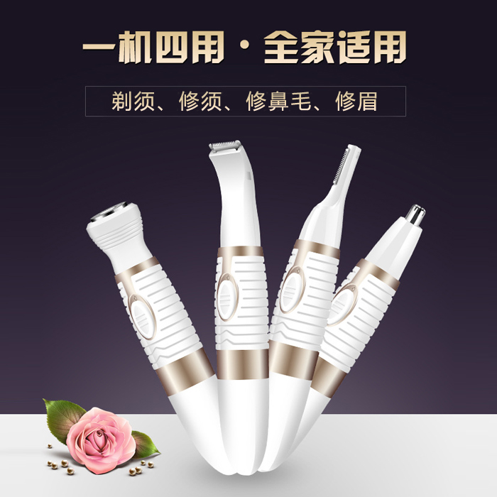 Multifunctional nose hair trimmer electric multifunctional nose hair trimmer