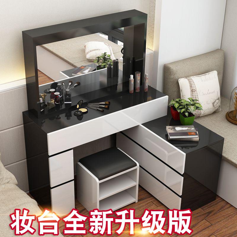 卧室简约现代小户型迷你网红梳妆台11月12日最新优惠