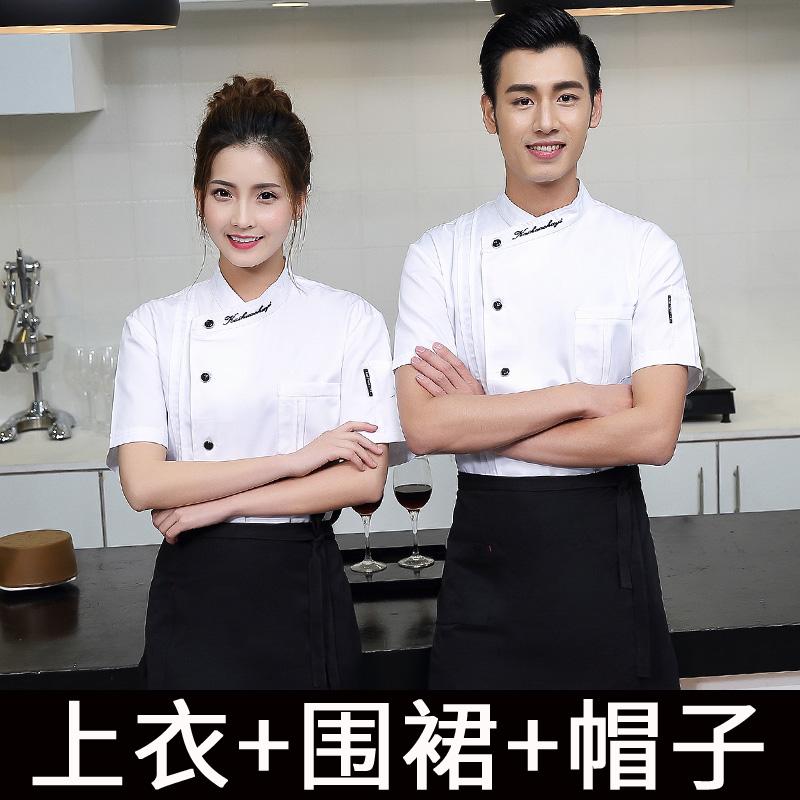 厨师工作服男短袖夏季透气酒店餐饮蛋糕烘焙饭店食堂厨房长袖衣服