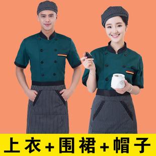 厨师工作服男短袖夏季透气餐厅食堂厨房烘焙饭店餐饮服务员套装女