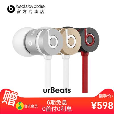北京beats耳機實體店,用beats吃雞怎么樣