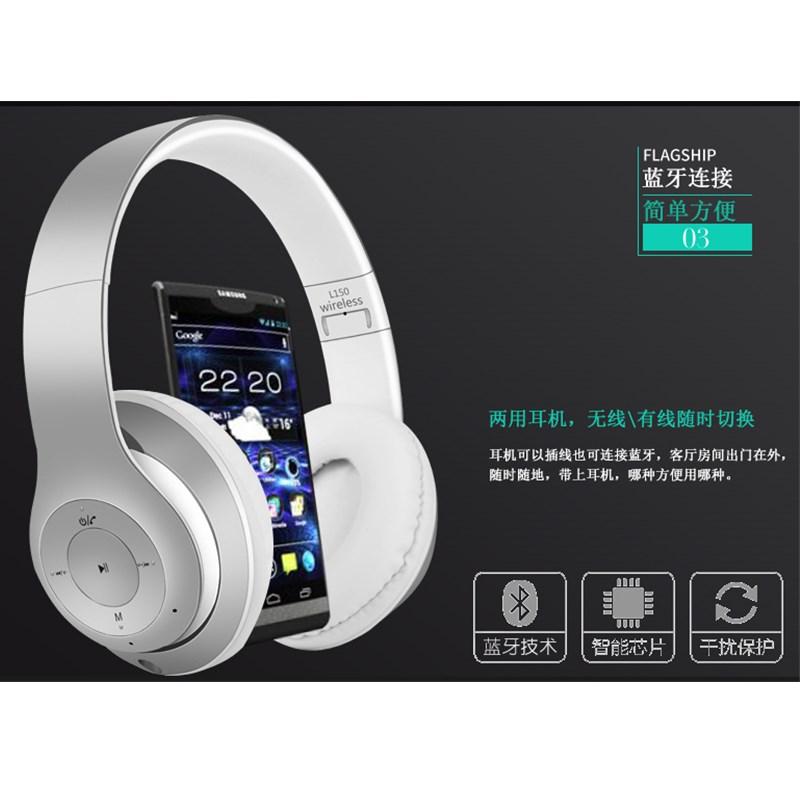 联想小新Pro14笔记本S550蓝牙耳机头戴式麦克风威6 2020电脑耳麦