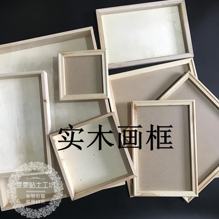 实木画框木框相框 丙烯油画粘土树脂立体画无玻璃送挂钩 背板一体