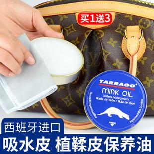 进口植鞣皮革护理油LV包包真皮保养油皮具油蜡皮牛皮上光无色貂油价格