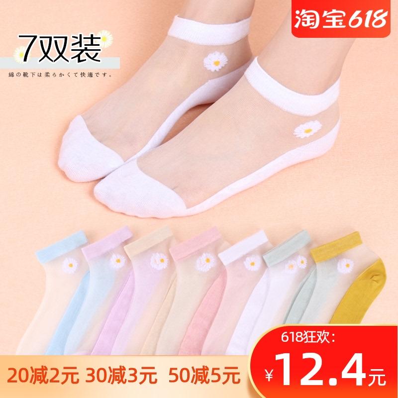 小雏菊袜子女短袜夏季浅口低帮棉底薄款玻璃丝袜透明水晶袜ins潮
