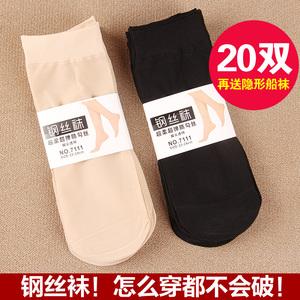 超薄钢丝袜女士防勾丝短袜春夏秋黑色肉色天鹅绒防滑短筒水晶丝袜