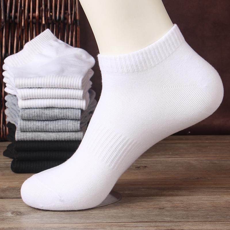 男士纯棉短筒运动袜全棉袜子不臭脚春夏秋薄款船袜黑白灰纯色男袜