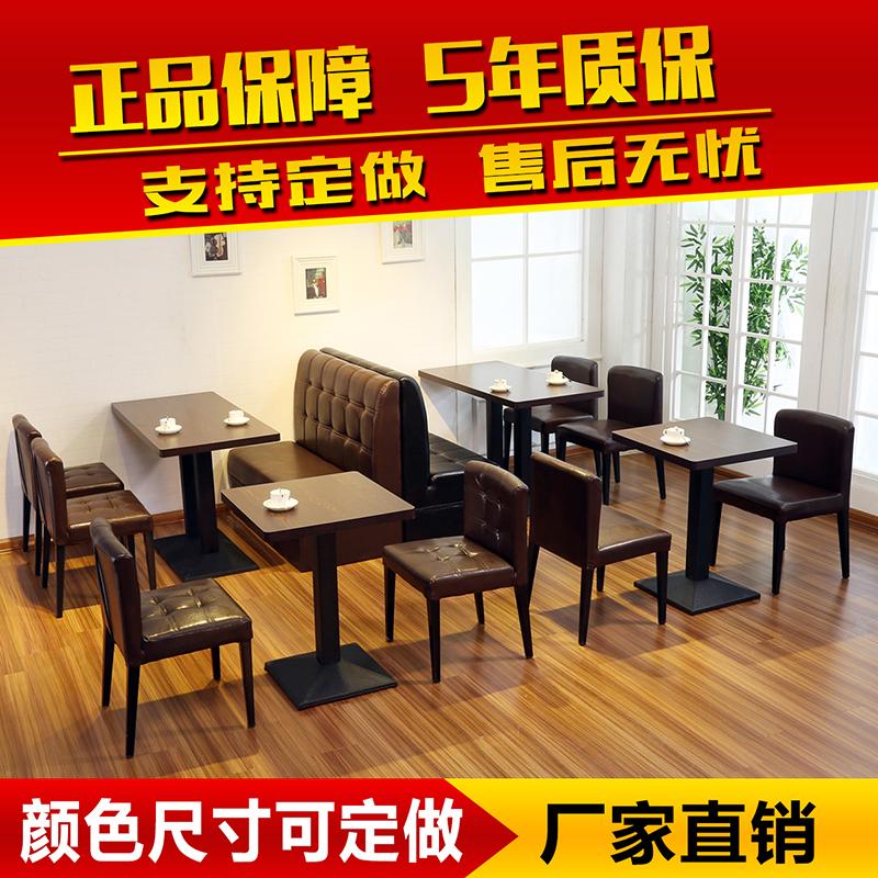 Бар Кафе Стол и стул Западный ресторан Держатель картона Быстро обеденный стол Десертный магазин Чайный магазин для отдыха Комбинация столов и стульев