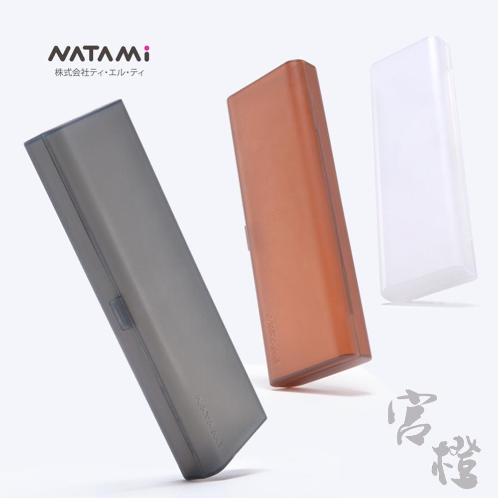 官方授权东西一巷奈多美NATAMI PP磨砂透明小清新简约大容量笔盒