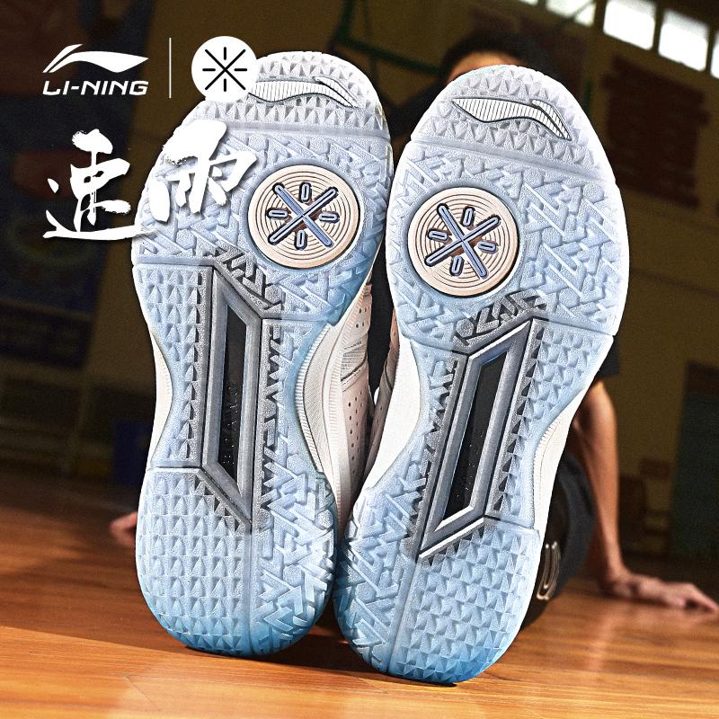 李宁韦德之道7队尚3.5篮球鞋男鞋(用310元券)
