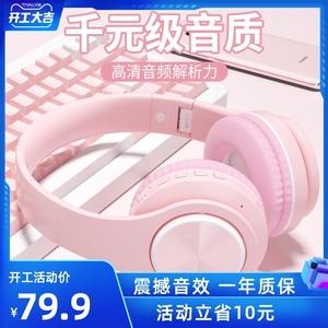 奇联B3耳机头戴式蓝牙无线女生可爱有线带麦轻便小巧华为苹果小米