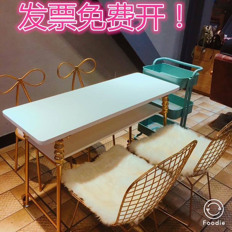 北欧风格金色铁艺美甲桌椅组合指甲桌套装修甲台单双人三人座长桌
