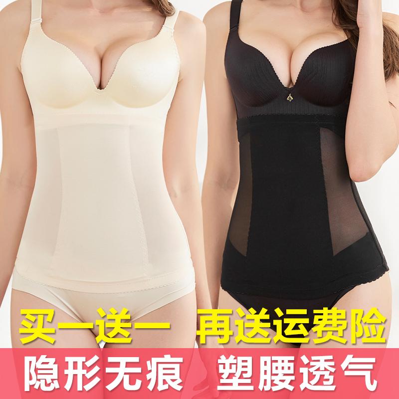 美体收腹衣服瘦身薄款束腰绑带隐形无痕产后塑身衣收腹衣束收腹带