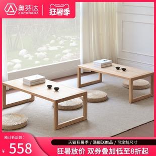 日式 禅意白蜡木飘窗小桌子榻榻米桌茶几炕几桌小方桌矮桌