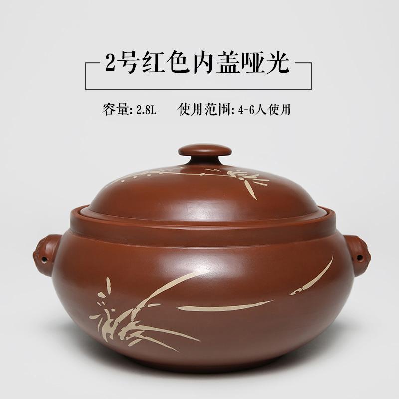 雲南建水汽鍋蒸鍋氣鍋內蓋滋補燉湯鍋砂鍋 建水紫陶外蓋汽鍋雞
