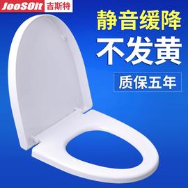 马桶盖座便盖家用老式加厚U型抽水马桶圈坐便盖厕所盖板通用配件图片