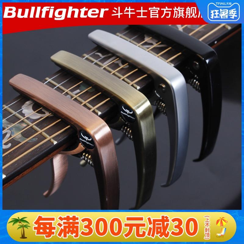 Аксессуары для гитар Артикул 560709426091