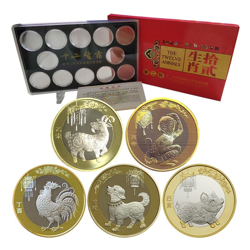 Монеты из недрагоценных металлов Артикул 595859900291