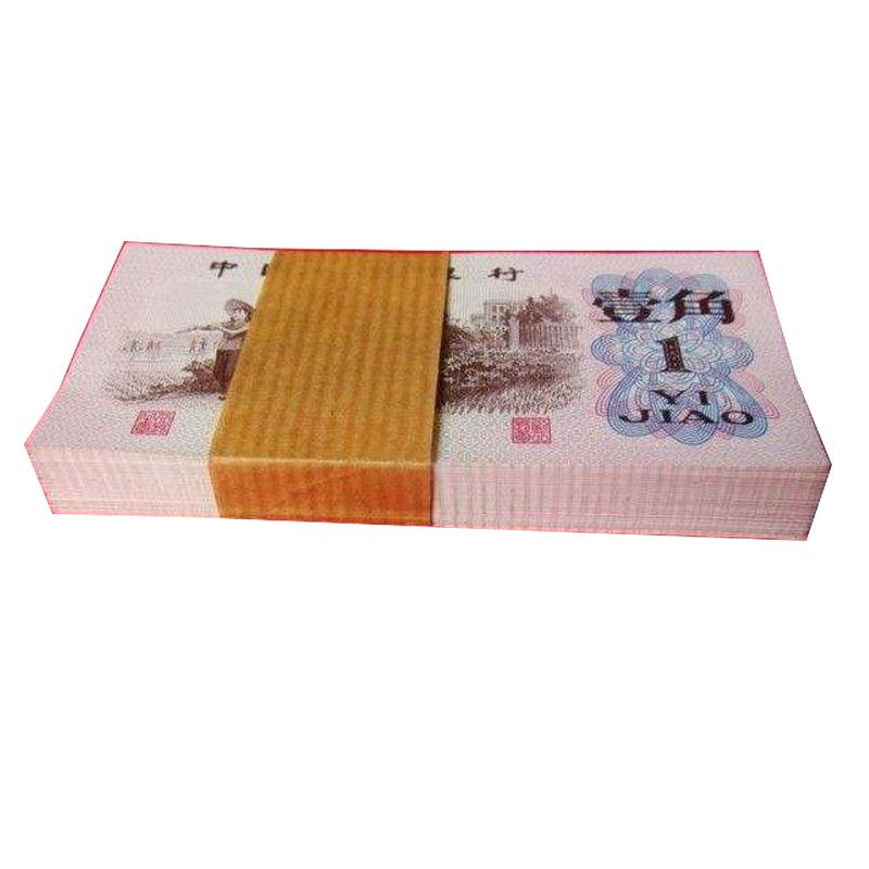 Третья серия юаней Артикул 568287899760