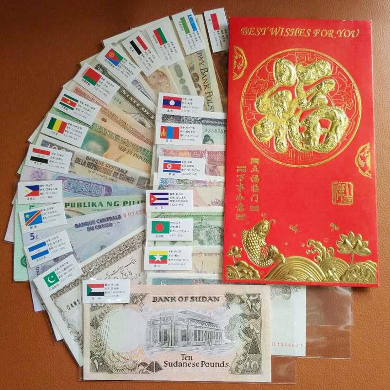 Иностранные монеты Артикул 574478899243