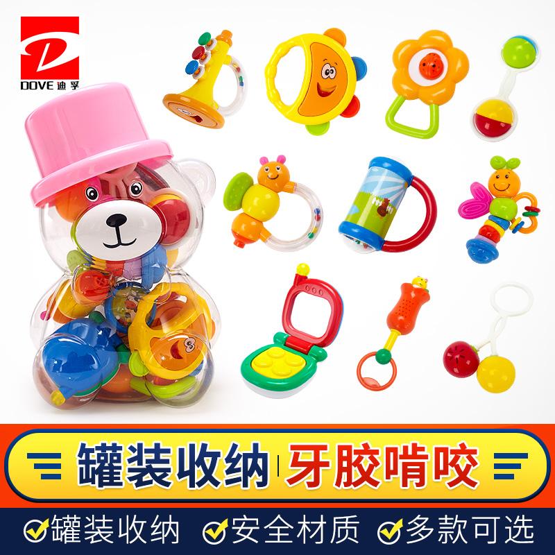 迪孚新生儿宝宝摇铃0-1岁 婴儿玩具牙胶3-6-12个月幼儿手摇铃套装