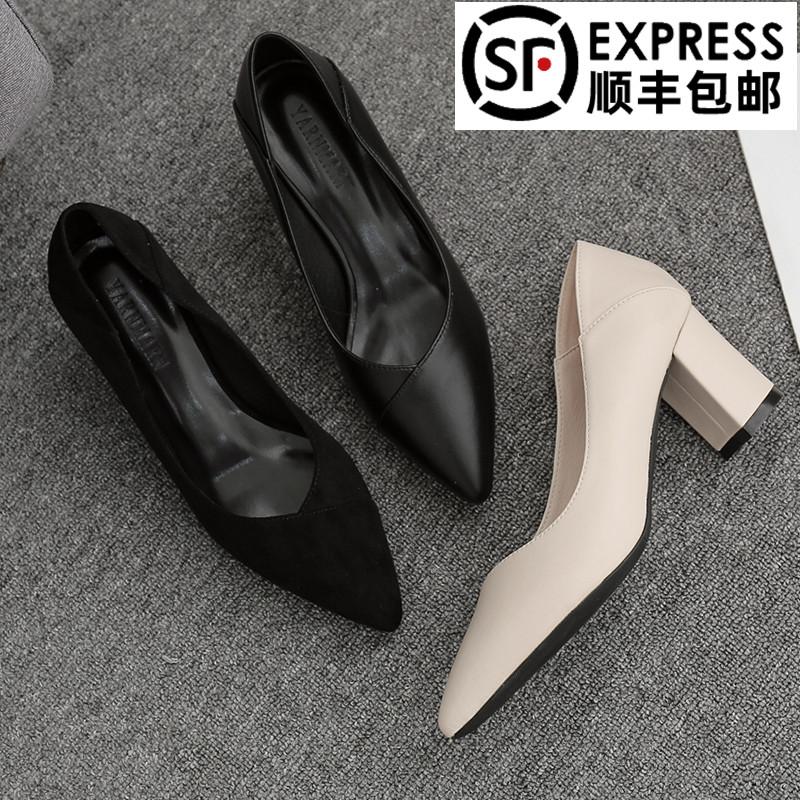 黑色高跟鞋女粗跟方跟职业ol职场百搭31小码31单鞋32上班中跟工作