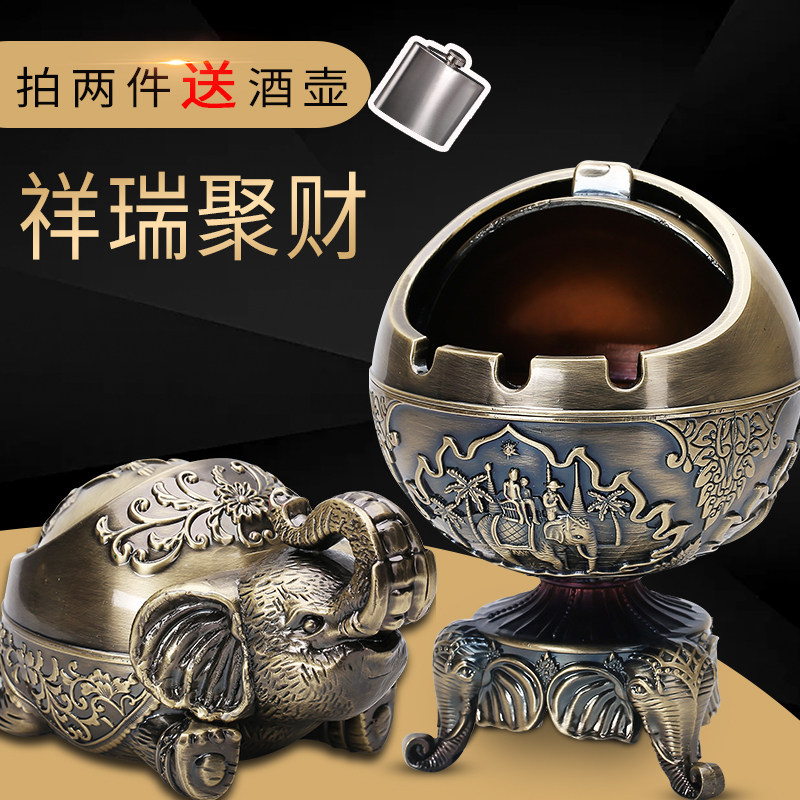 烟灰缸创意个性时尚潮流多功能带盖客厅办公室大号家用礼物烟缸