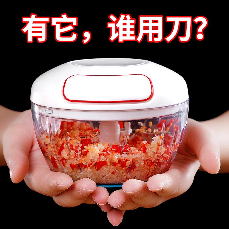 券后29.00元手动绞肉机家用小型拉切辣椒搅拌机饺子馅绞肉碎蒜菜器绞馅机神器