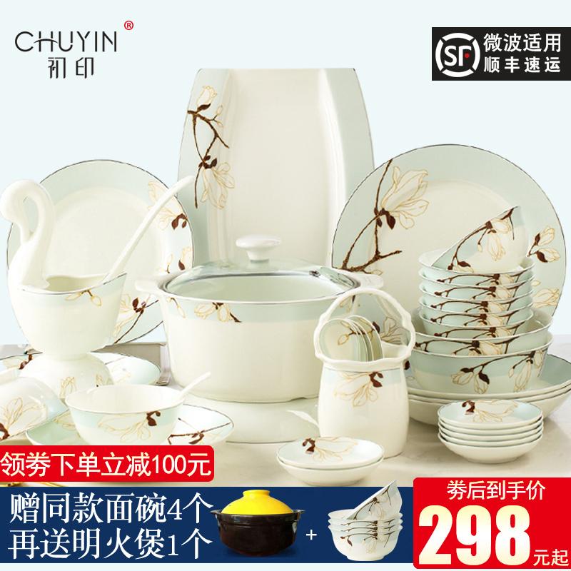 景德镇骨瓷餐具套装家用陶瓷碗盘
