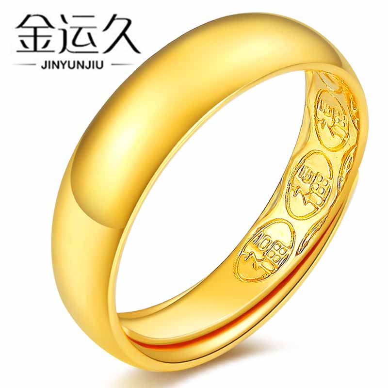 Golden Ring 999 Foot Golden Face Ring Aperture Golden Ring Ring Finger Ring Men and Women Foot Golden Ring Couple Ring