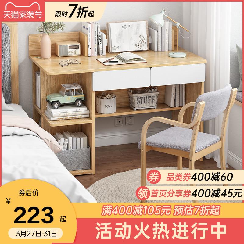 卧室写字桌简约家用儿童电脑桌子质量如何?
