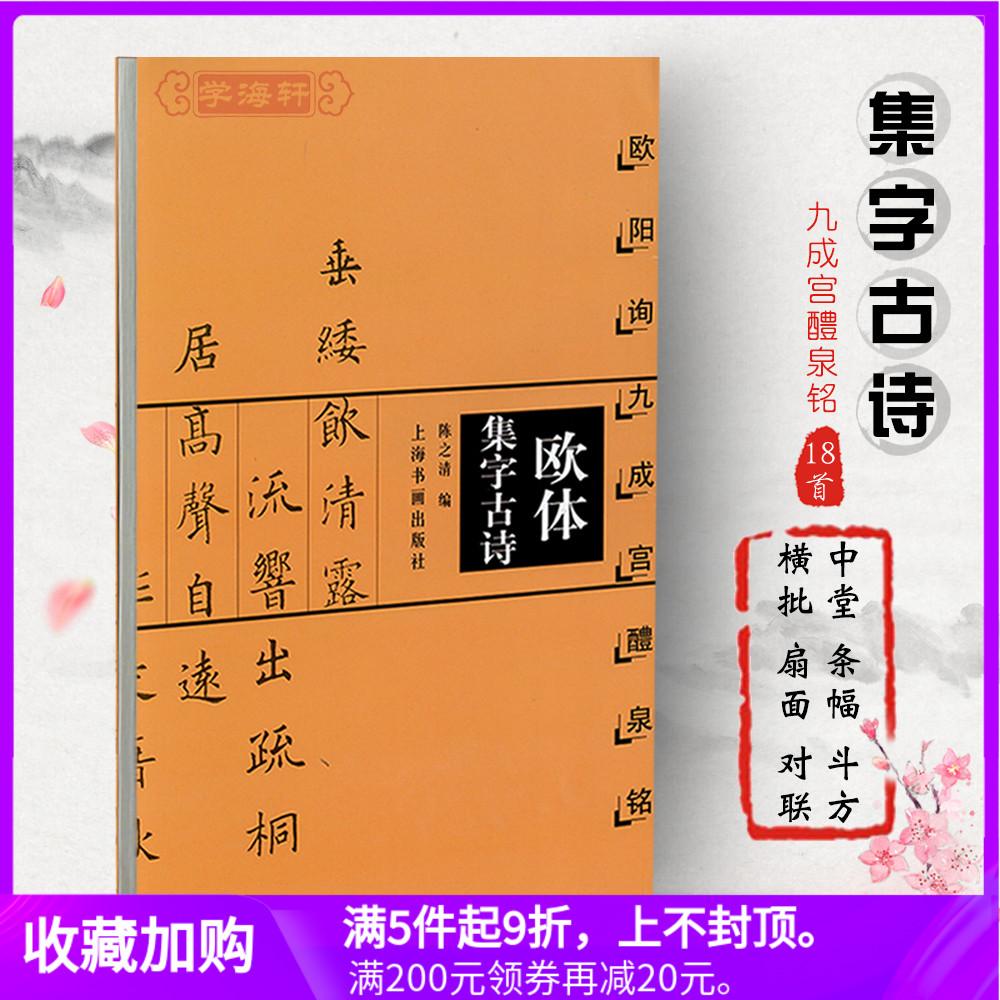 Китайская каллиграфия Артикул 584230871030