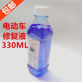 電瓶修復液電池補充液去離子水蒸餾水蓄電池電解液超威天能通用圖片