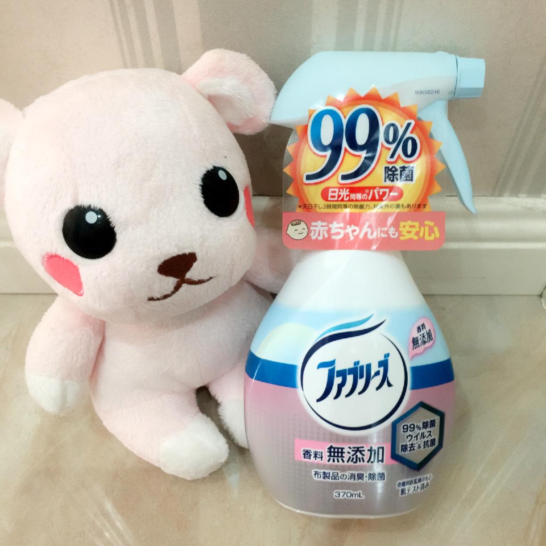 [ сейчас в надичии ] япония покупка товаров сокровище чистый ребенок специальный кроме бактерии дезинфекция спрей спрей кровать / тележки / сиденье 370m