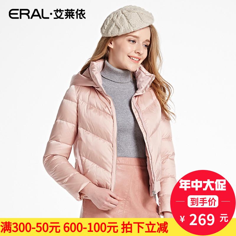 艾莱依女装正品冬装新款韩版时尚女士羽绒服长袖纯色短款潮