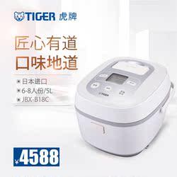 TIGER虎牌 JBXB18C多功能电饭煲家用5L正品日本进口大容量68人